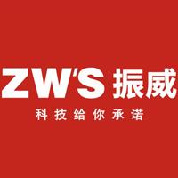 宁波海曙新兴振威数控机械有限公司