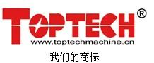扬州欧普兄弟机械工具有限公司