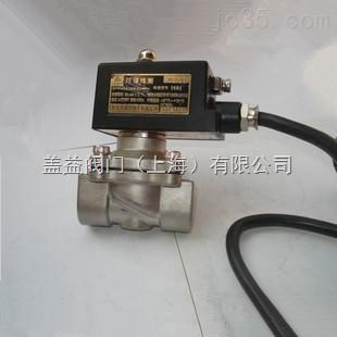 美进口福特2w-15b不锈钢常闭防爆电磁阀