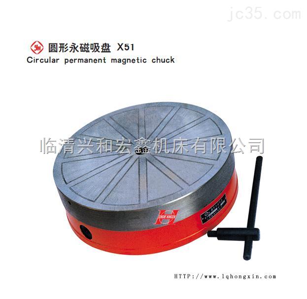 圆形强力永磁吸盘