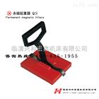 永磁起重器手提式QS50