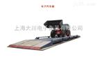 安装一个120吨地磅,内蒙古安装150吨地磅