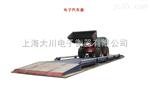 黑龙江安装一个120吨地磅,内蒙古安装150吨地磅