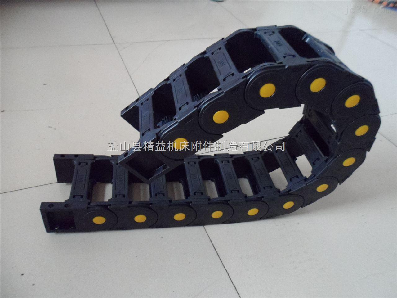 厂家生产内径45*150工程尼龙拖链