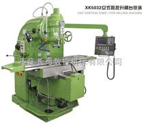 XK5032立式数控升降台铣床
