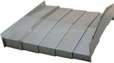 钢板导轨伸缩防护罩,风琴导轨防护罩厂家,精工精益机床附件制造有限公司