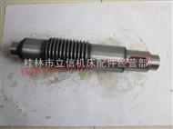 GL2-X356  X32320 蜗杆