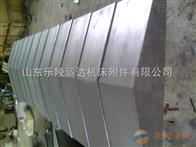 鋼制防護罩