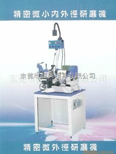 现货供应台湾盈枫精机外径研磨机YF-01、内径研磨机YF-02