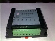 钻床控制器(多功能控制器)