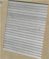 供应铝型防护帘,铝型材防护帘