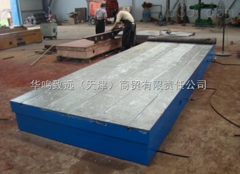 划线平板出现缺陷或偏差时应采用的补救方法