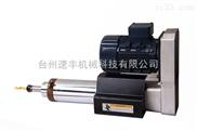 鑫速丰  钻孔动力头SF5P型  高精度全自动气电式切削动力头供应 厂家自销