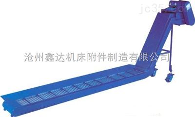 XDJLB系列加重鏈鈑式排屑裝置