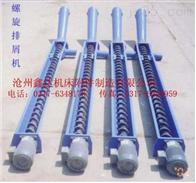 XDXP型螺旋式排屑器