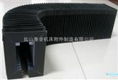 机床风琴防护罩