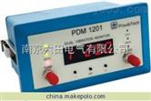 PDM1201-A40-B0-C0-DO机壳振动监测保护表派利斯