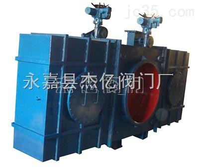 封闭式电动插板阀I电动封闭式插板阀型号I封闭式煤气插板阀