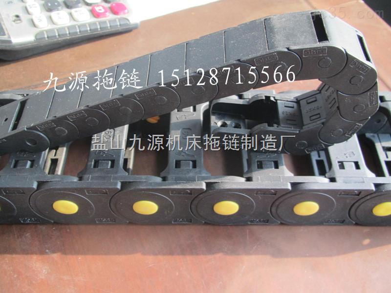 崇左承重型塑料拖链设计精湛,来宾桥式工程塑料拖链