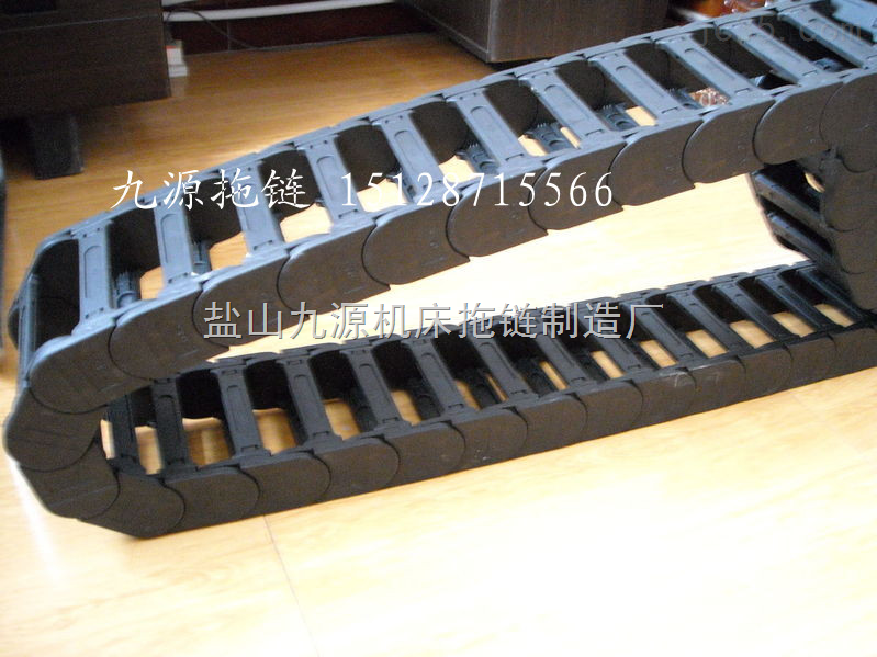 鄂州电缆塑料拖链价格合理,随州半封闭塑料拖链质产品