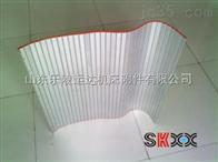铝材型防护帘及防尘折布