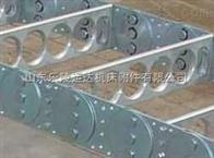 TL125III型钢铝拖链加工