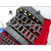 盐城塑料拖链哪个厂家生产 吉林工程塑料拖链厂家 烟台机床穿线拖链制造商