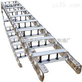 无锡钢制拖链生产商 上饶工程拖链制造商 奥盛机床附件厂钢制拖链