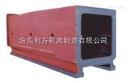 大型机床床身铸件