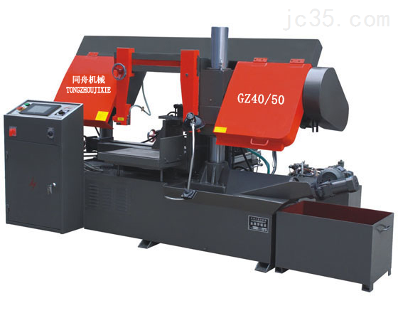 GZ4050数控带锯床