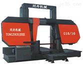 G1616龙门式带锯床