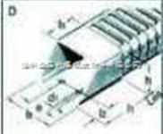 D型丝杆防护套/导管保护套/机床附件