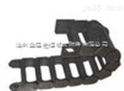 TL-2型塑料拖链,保护拖链,机床附件