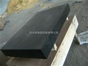 专业生产各种规格大理石平台