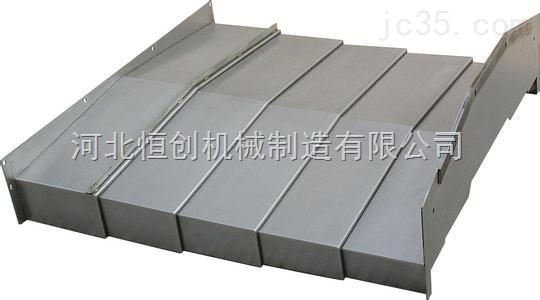 镗床导轨伸缩钣金维修改造,机床导轨挡屑板,导轨伸缩板,铣床导轨防护罩