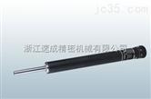 弹簧返回型液压阻尼器