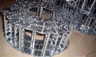 按要求定做拆卸灵活钢制拖链,使用方便钢制拖链