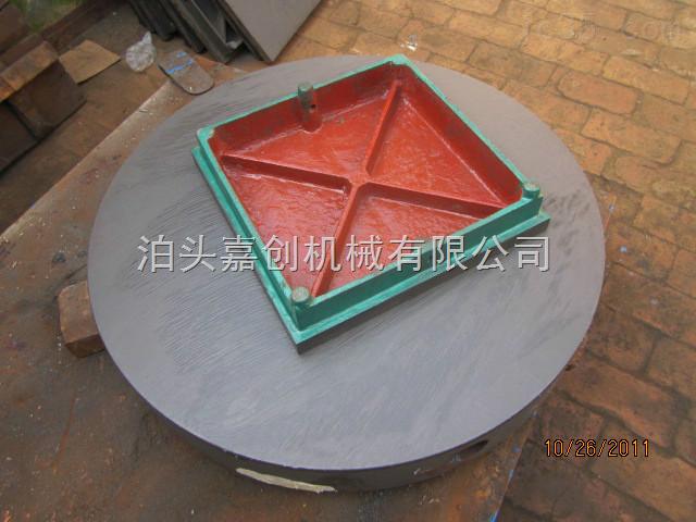 嘉创高精度研磨平板