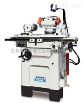 FX-40高精密刀具磨床万能工具磨床