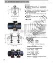JM型弹性膜片联轴器-广州振通机械有限公司
