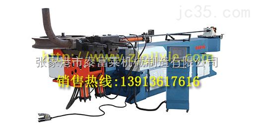 供应单头液压弯管机DW168NC