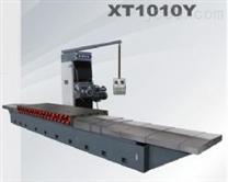 XT1010Y重型卧式铣床