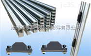 LB型撞塊槽板系列產品