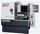 SCDX6050高速雕铣机