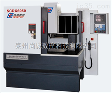 SCDX6050高精密雕铣机