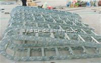 专业供应TLG100钢制拖链