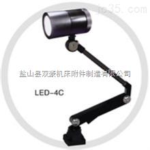 LED50D(JL50D)机床工作灯