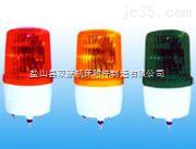 JH-1单层警示灯