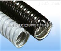 JSH包塑金属软管