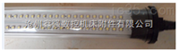 鑫强专业供应LED机床灯